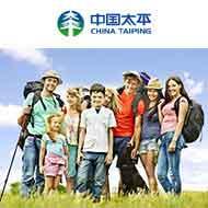 中国太平畅逸游旅行保险港澳计划
