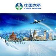 中国太平畅逸游旅行保险欧洲澳新通用计划