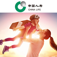 中国人寿阳光宝贝吉祥保障计划