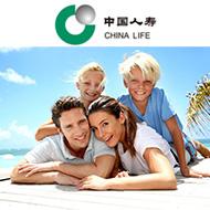 中国人寿开心保天天吉祥保障计划