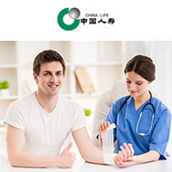中国人寿学生医疗保障计划二