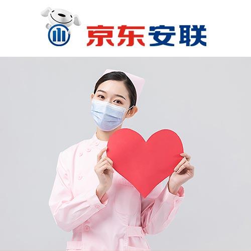 安联乐享人生个人意外重疾高额保障计划B款