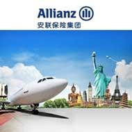 安联环游四海全球旅行申根签证境外旅游保险计划