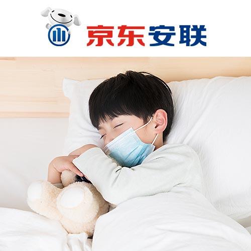 安联乐享人生幼儿意外健康计划二