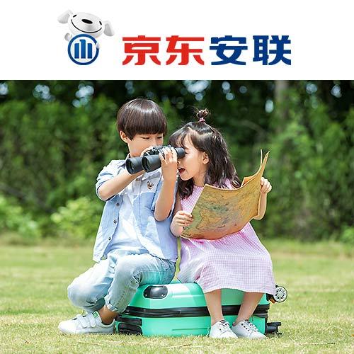 安联安途全球(含申根)旅行-少儿计划