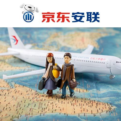 安联国际旅行全球保障计划
