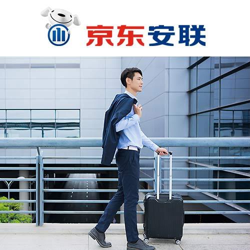安联商旅通-商务旅行保障全年计划(最长停留183天)