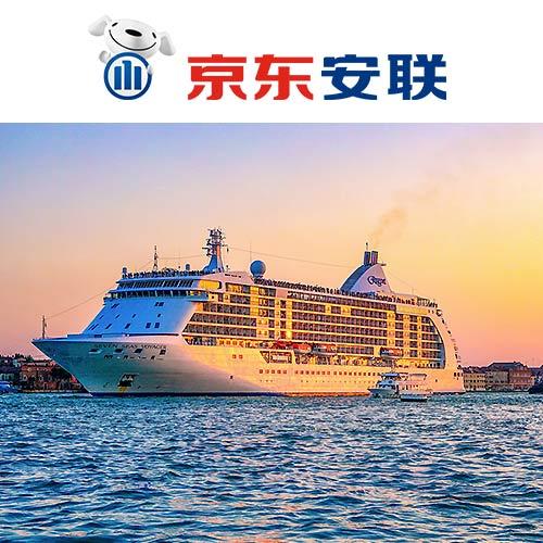安联碧海蓝天邮轮旅行保险计划