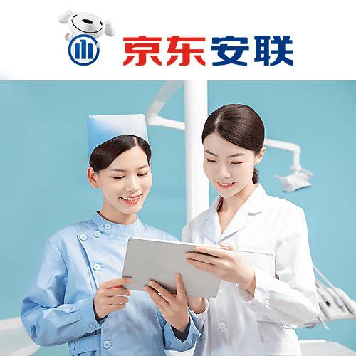 安联臻爱医疗保险标准计划有社保