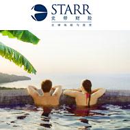 史带爱自由境外旅游保险计划A(全年183天)