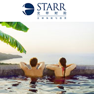 史带爱自由境外旅游保险计划C(全年183天)