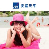 安盛保险卓越优游乐全年申根签证旅游计划(含申根签证)