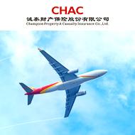 开心保诚泰航空综合保障计划(标准版)