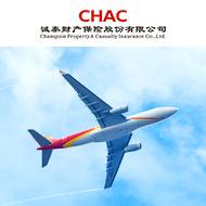 开心保诚泰航空综合保障计划(豪华版)