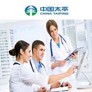 中国太平畅逸游旅行保险台湾计划