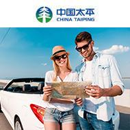 亚洲行境外旅游险基础版