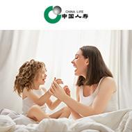 中国人寿开心保无忧意外保障计划二