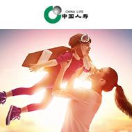 中国人寿开心保无忧综合意外黄金计划
