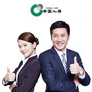中国人寿开心保1-6类意外保险计划国寿B版
