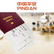 平安商旅护航全球申根签证境外行全面计划全年