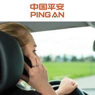 平安驾驶无忧驾驶员人身意外保险