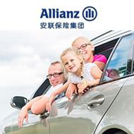 安联安享宝岛台湾旅游保险计划