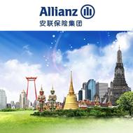 安联安途全球旅行险全年计划二(促销)