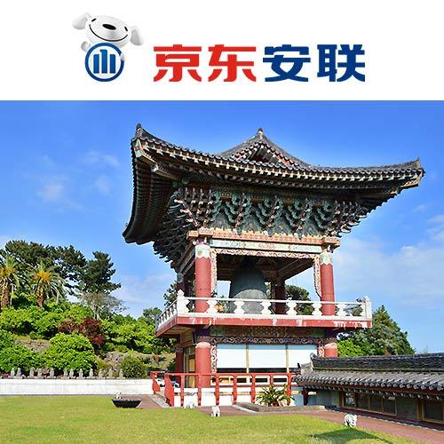 安联畅享亚洲旅行保障计划