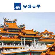 安盛卓越亚洲行(港澳台、日本、泰国)旅游保险计划