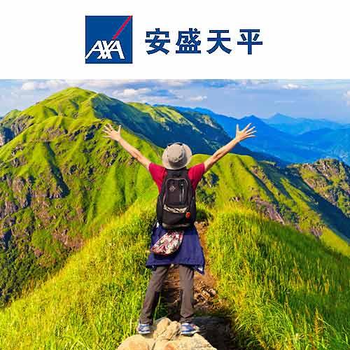 安盛智行天下全球境外旅行含申根签证保险计划(全年)