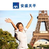 安盛保险卓越优游乐境外含申根签证旅游保险计划