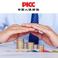 美行保个人银行账户资金安全保险(40万保额)