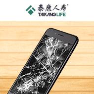 手机碎屏险-标准版含iPhone8
