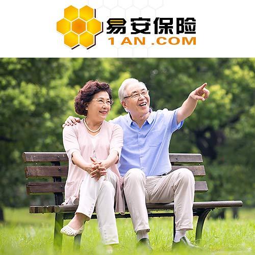 退休乐-老人综合意外险(71-80周岁)