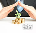 投资理财规划