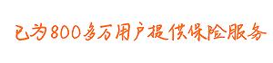 明升m88.com服务