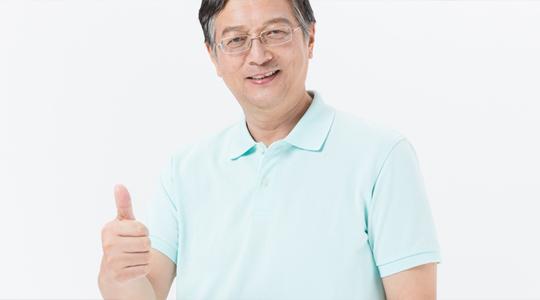 中荷传家保终身寿险条款