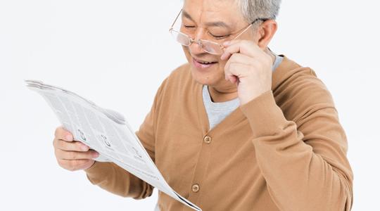 老年人意外保险包含哪些种类,投保注意什么