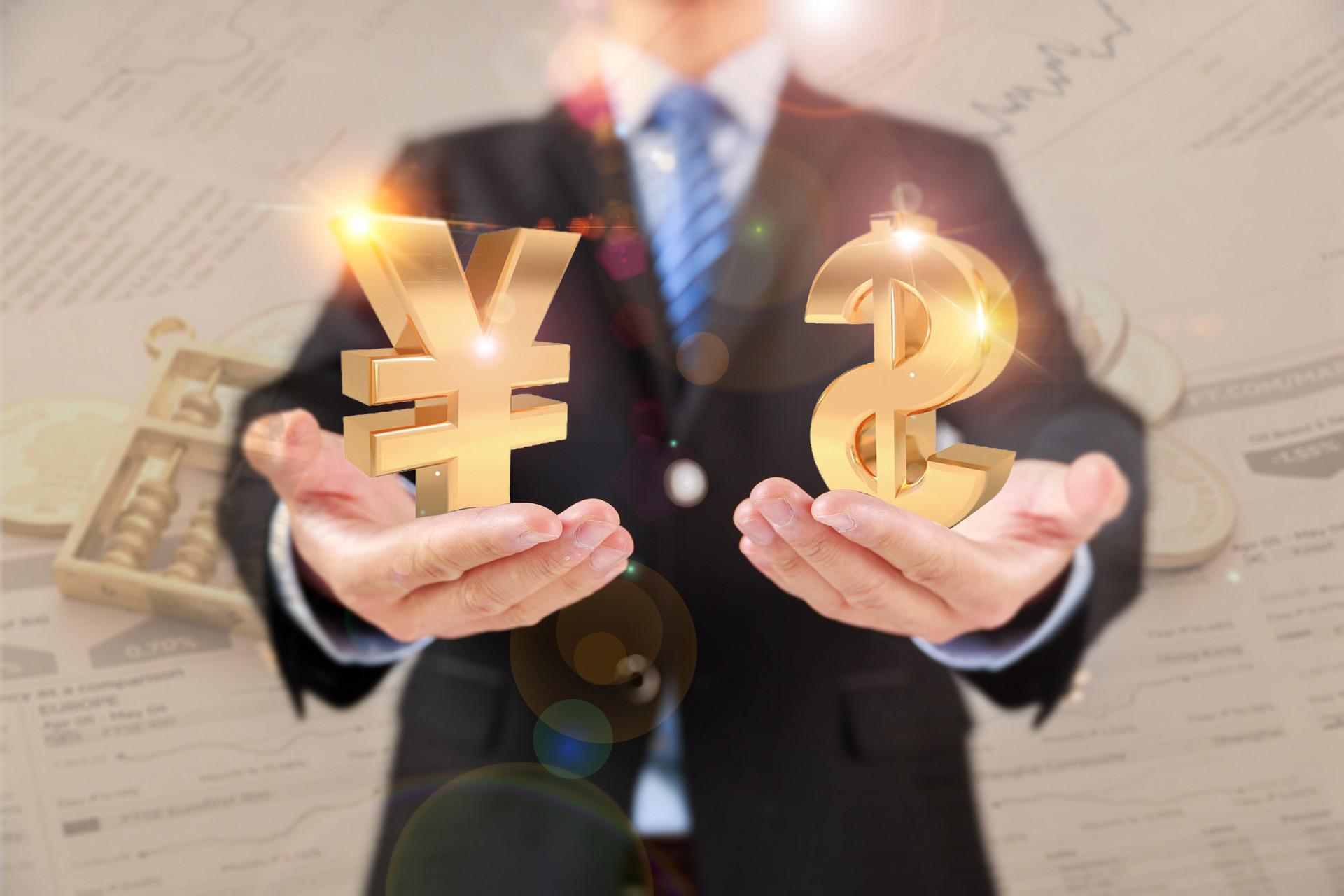 年金保险是一种什么保险产品