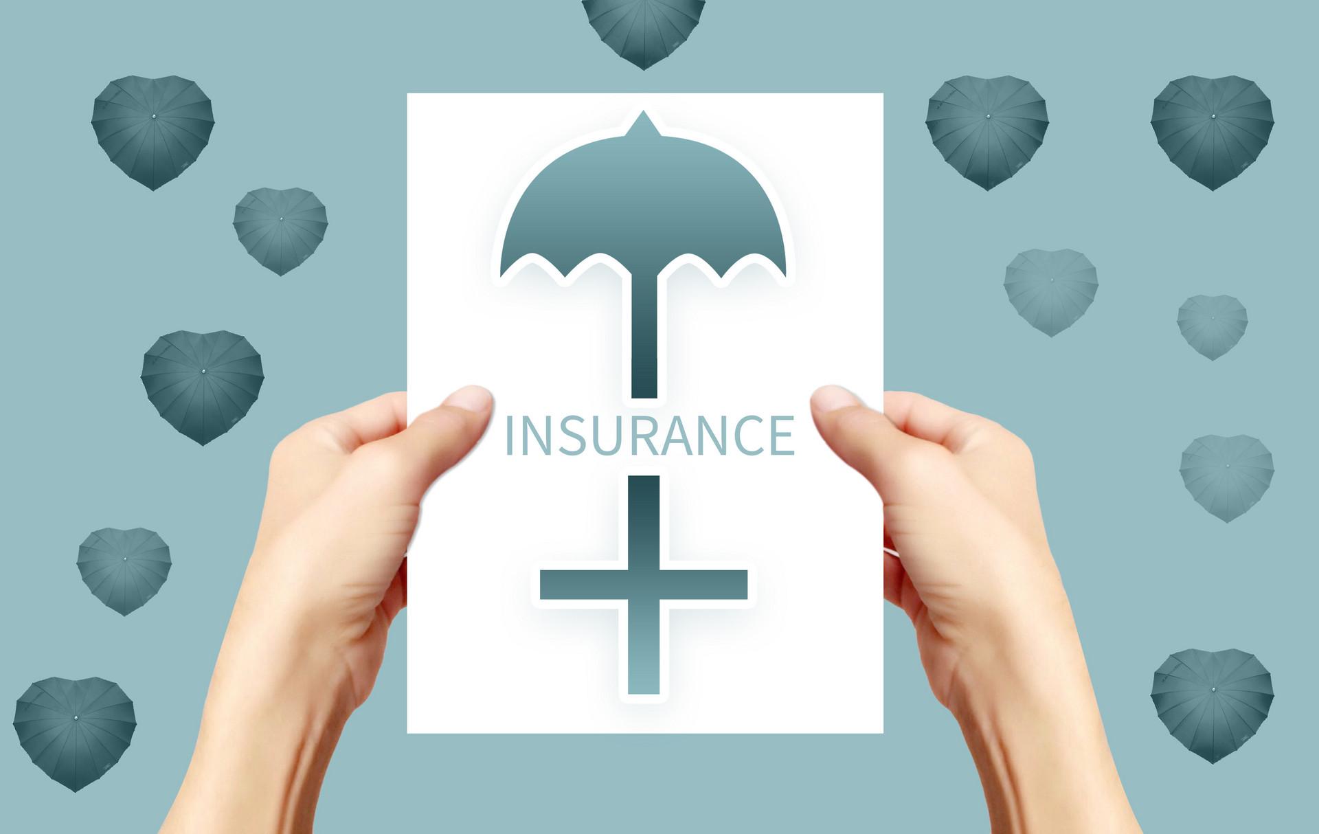哪家人寿保险公司信誉好
