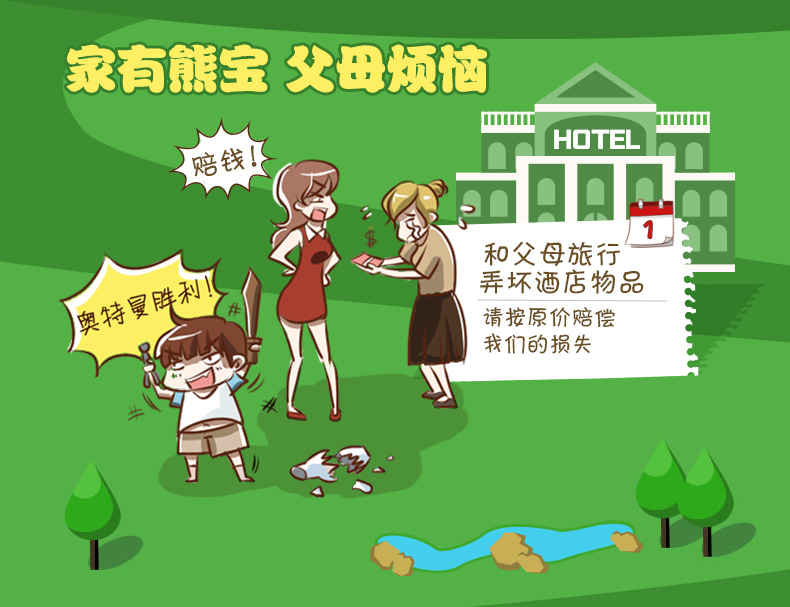 产品包装-安联熊宝保_02