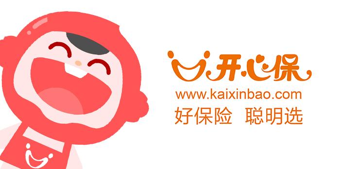 武汉市社保局致力全民社保建设