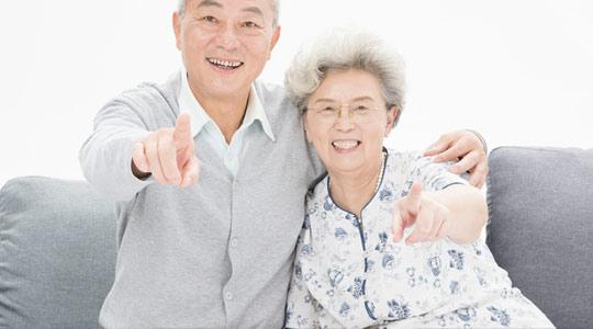 养老保险由哪四部分构成?