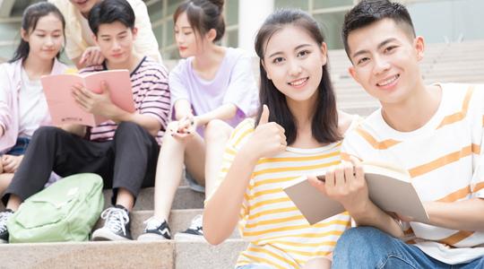 复星联合乐健一生留学生计划投保规则