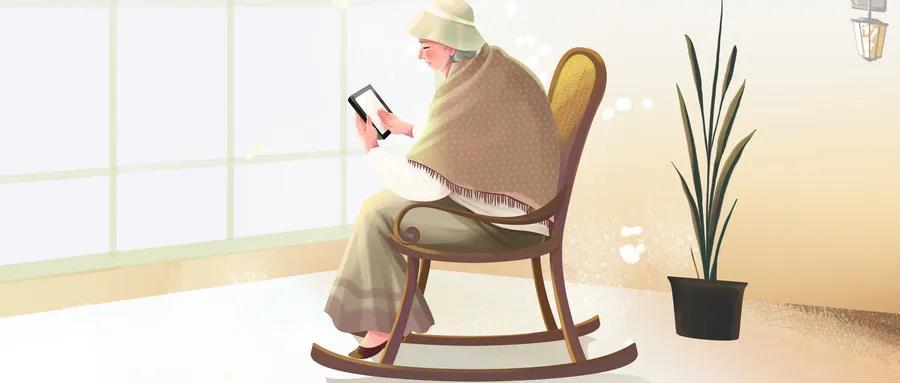 社保新變化:養老金上漲,退休生活能高枕無憂了?