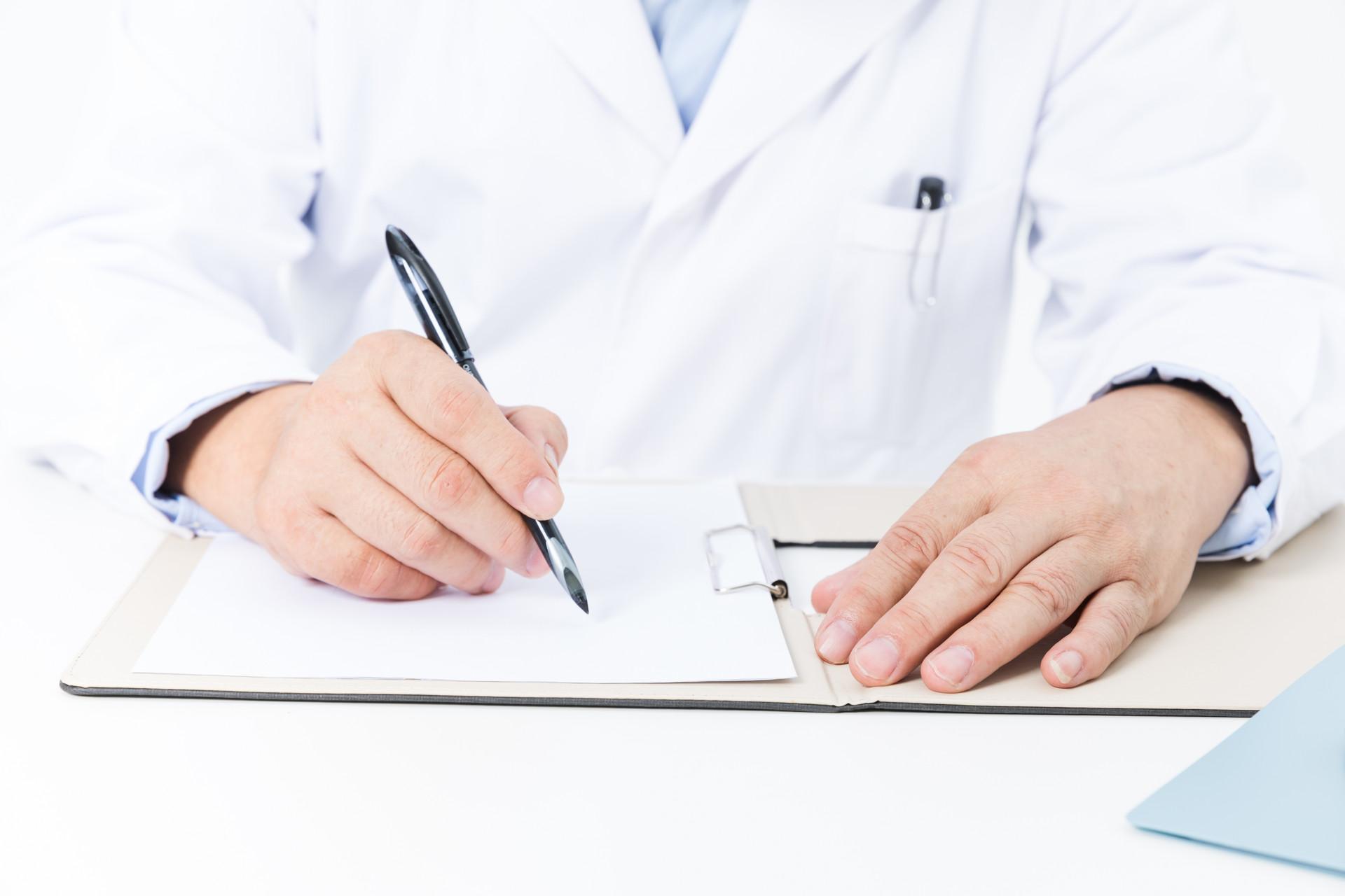 医疗保险的作用