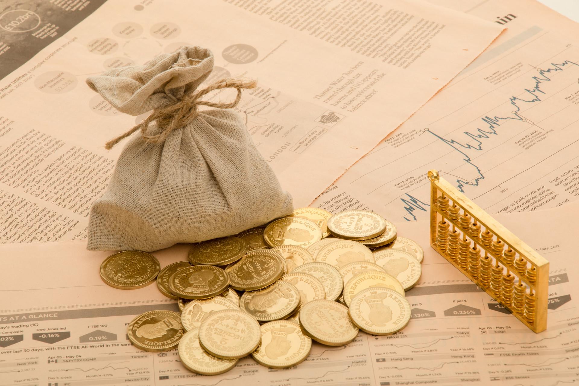 什么是年金型保险,有哪些特点及如何购买