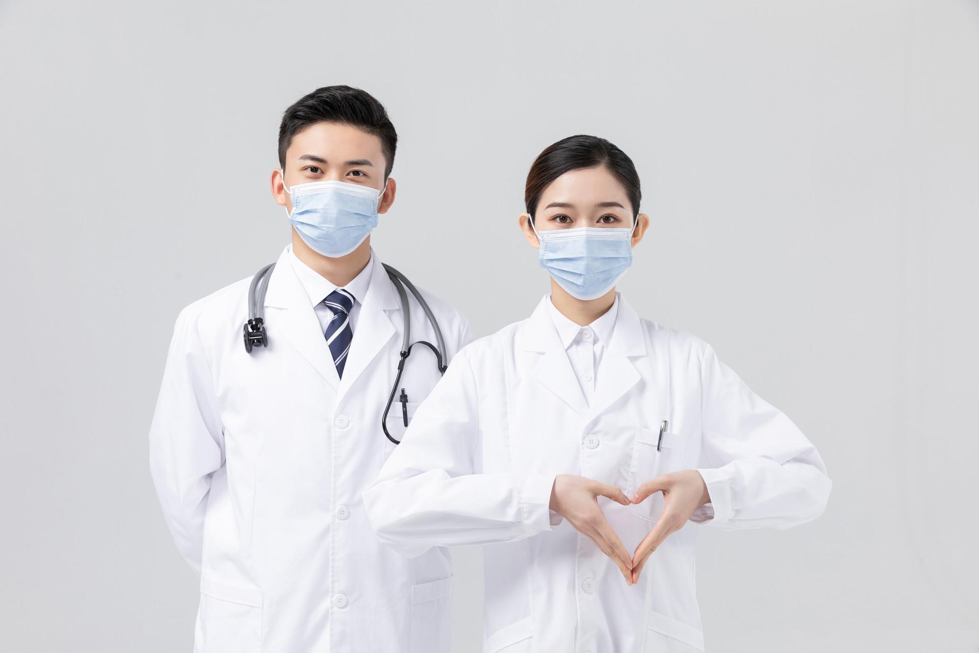高端医疗保险产品对比