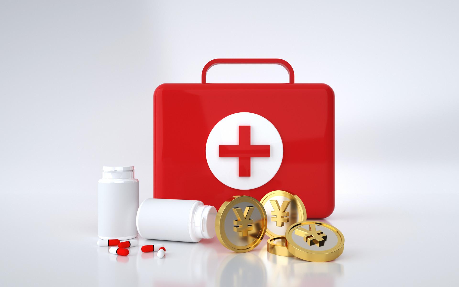 医疗保险有哪些作用