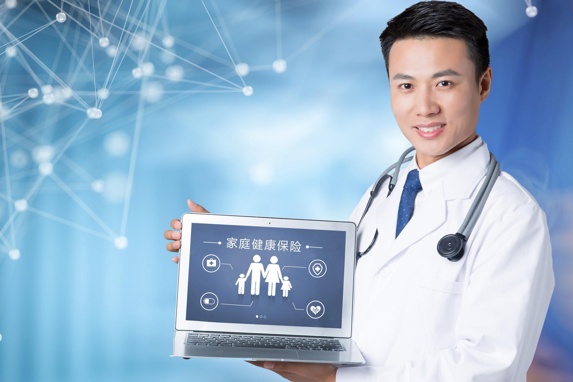 重疾健康保险含啥大病?轻症、豁免是什么意思